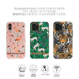国内正規品 Richmond & Finch iPhone 8 iPhone 7 iPhone SE 第2世代 Eco-Leather FOLIO CASE 動物柄のおしゃれでファッショナブル RF18936i9 RF18937i9