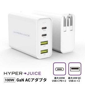 国内正規品 Hyper HyperJuice GaN 100W Dual USB-C/USB-A ACアダプタ 窒化ガリウム(GaN)技術採用 小型高出力 HP-HJ-GAN100