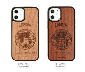 公式ライセンス品 National Geographic iPhone 12 mini(5.4インチ)Global Seal Nature Wood 天然木で作られたおしゃれケース NG19624i12 NG19625i12
