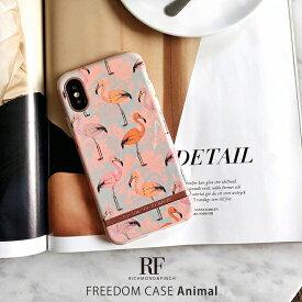 <Richmond & Finch リッチモンド&フィンチ>【iPhone X/XS 5.8インチ】 FREEDOM CASE アニマル 動物柄のおしゃれでファッショナブル IPX-408 IPX-307