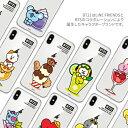 38c75d78b9 楽天市場】<友禅丸菱>スマホの洋服屋~楽デコ~ 【iPhone SE iPhone 5s ...