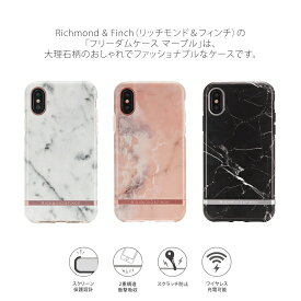 Richmond & Finch iPhone 11 Pro 5.8インチ FREEDOM CASE マーブル 北欧デザイン大理石柄がおしゃれ RF17974i58R RF17975i58R RF17976i58R