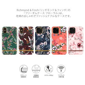 Richmond & Finch iPhone 11 Pro 5.8インチ FREEDOM CASE フローラル 北欧発 花柄のおしゃれでファッショナブル RF17980i58R RF17981i58R