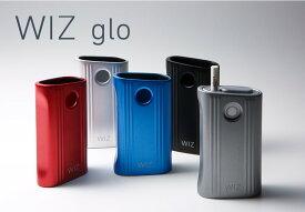 Deff WIZ glo グロー Aluminum Case for glo 持ちやすさと安全をもたらすアルミ製ジャケットケース 装着したまま喫煙も充電も可能 WAC-GLOGR2