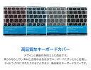 <国内正規品>BEFiNE 【Surface Laptop/Laptop2】 サーフェス ラップトップ専用 洗えるキーボード保護カバー 0.23mm…