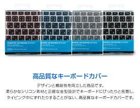 <国内正規品>BEFiNE 【Surface Laptop/Laptop2】 サーフェス ラップトップ専用 洗えるキーボード保護カバー 0.23mmの超薄型 BF11943SL BF11944SL BF11945SL