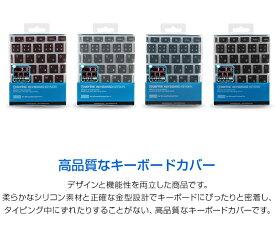 <国内正規品>BEFiNE 【Surface Pro/Pro Signature】 サーフェス プロ専用 洗えるキーボード保護カバー 0.23mmの超薄型 柔らかなシリコン素材 BF11967SP4