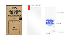 3e184759fb 【Xperia Z4 フィルム】motomo INO 強化ガラスフィルム 0.26mm エクスペリア(NTTドコモ