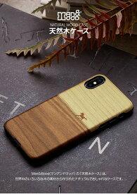 <Man&Wood(マンアンドウッド)>【iPhone XS Max 6.5インチ】 Mustang 天然木を使ったナチュラルなウッドの質感が感じられるケース I13884i65