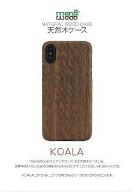 <Man&Wood(マンアンドウッド)>【iPhone XS Max 6.5インチ】 Koala 天然木を使ったナチュラルなウッドの質感が感じられるケース I13891i65