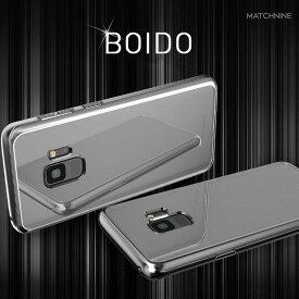 <Matchnine(マッチナイン)>【Galaxy S9 5.8インチケース】BOIDO 背面がクリアで端末を生かすおしゃれなデザインの背面ケース MN89735S9 MN89736S9 MN89737S9