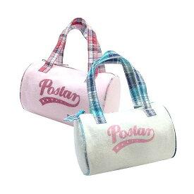 【在庫処分 クリアランス】 POSTAR ポスター 子供用 女の子 ガールズ ミニボストンバッグ パイル バック 鞄 カバン「6921-07」