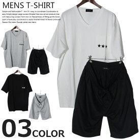 【送料無料】 メンズ半袖Tシャツ メンズハーフパンツ メンズ上下セット セットアップ キングサイズ 大きいサイズ ビックtシャツ ビッグtシャツ ゆったり Vネック ティーシャツ3L 4L 5L「838-501」