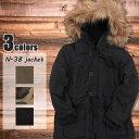 【送料無料】 キッズ 子供服 ジャケット アウター N3-B 男の子 ボーイズ ジュニア 防寒 フルジップ ジップアップ 韓国子供服 「949-103」