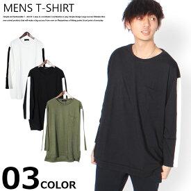 《クリアランス》 メンズ 袖ラインBIGロンT ロング丈 長袖Tシャツ ティーシャツ ゆったりシルエット 大きめ 綿100% ビッグ ビック BIGシルエット 「848-10」