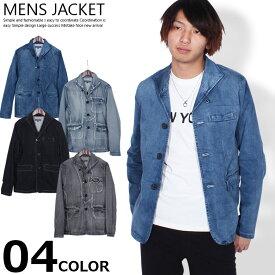 《クリアランス》メンズ デニムジャケット ストレッチデニムイタリアンカラージャケット テーラードジャケット 羽織り 軽アウター mens 紳士「83711」