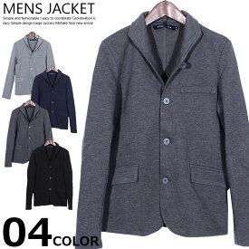 メンズ イタリアンカラージャケット JKT ダンボールカルゼ 防寒 M L mensu 紳士【送料無料】「JP778016」