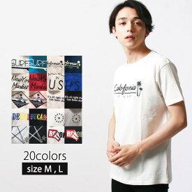 メンズ プリントTシャツ 半袖Tシャツ ティーシャツ クルーネックTシャツ【メール便 送料無料】「829-06」