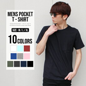 《SALE価格20%OFF》【メール便 送料無料】 メンズTシャツ 半袖Tシャツ クルーネックTシャツ 「829-10」