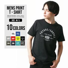 【メール便 送料無料】 メンズ Tシャツ 半袖Tシャツ プリントTシャツ ティーシャツ 柄込み「N29-107」