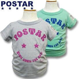 【在庫処分 クリアランス】 POSTAR ポスター STARスマイル 半袖Tシャツ 男の子 ボーイズ 女の子 ガールズ ベビー アメカジ キッズ 子供服 Tシャツ 半袖 プリント スマイル「1421-12」