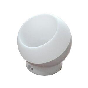 収納スペース付き センサーライト Mono Spot (モノスポット) GT811688 (210688) 間接照明 ルームライト 小物入れ 人感センサー ディスプレ照明 照明 ライト LED照明 収納 グッズ 小物収納 センサ