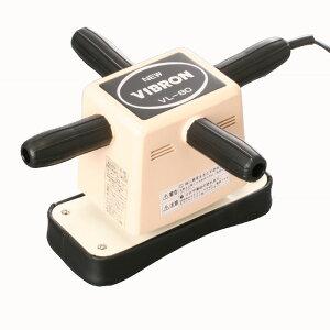 家庭用 電気マッサージ器 ニュービブロン gt-870070 (210547) 電動肩たたき器 マッサージ器 マッサージ機 肩 足 ふくらはぎ 肩こり 肩叩き マッサージ 肩たたき器 国産 あんま器 理髪店マッサージ