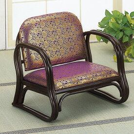 【送料無料(一部地域除く)】正座椅子 籐 ラタン 背もたれ 金襴思いやり座椅子 ロータイプ S-130B (250767) rattan【IE】