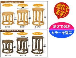業務用丸型籐スツールロータイプS-5700(250879a)【IE】