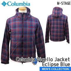 【コロンビア】コロンビアディセロジャケットアウタージャケットメンズ秋冬ColumbiaDicelloJacketEclipseBlueユニセックス