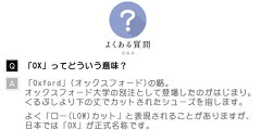 【CONVERSE】CANVASALLSTAROX(コンバースキャンバスオールスターロー)定番カラー全8色(ホワイトレッドブラックネイビーオプティカルホワイトブラックモノクロームチャコールマルーン)