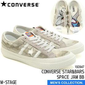 【コンバース】 スニーカー スター&バーズ スペース・ジャム BB グレー ローカット ロウカット メンズサイズ カジュアル バッグス・バニー CONVERSE STAR&BARS SPACE JAM BB GRAY 1SC647