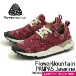 【FlowerMountain】PAMPASJasmineFM03005RED(フラワーマウンテンパンパスジャスミンレッド)ユニセックス・レディースサイズ