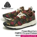 【FlowerMountain】PAMPASChrysanthemumFM03014BLACK/RED(フラワーマウンテンパンパスクリサンセマムブラック/レッド)ユニセックス・レディースサイズ