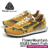 【FlowerMountain】ASUKASweetFishFM06007YELLOW(フラワーマウンテン飛鳥魚ブラック)倉敷帆布刺し子ユニセックス・レディースサイズ