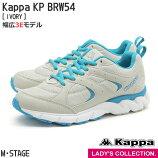 【Kappa】カッパKPBRW54レディースローカットスニーカーアイボリー幅広3EウォーキングランニングシューズIVORY白