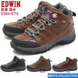 【EDWIN】エドウィン防水防寒ウインターブーツEDM-674メンズスノーブーツミッドカットトレッキング登山アウトドアワークブーツ