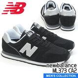 【newbalance】ニューバランスメンズNBML373CA2BLACK/SILVER幅:Dローカットスニーカーブラック/シルバー黒系人気カラーユニセックス男女兼用ランニングライフスタイル