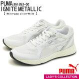 【PUMA】IGNITEMETALLIC(プーマイグナイトメタリック)White-pumasilver-White(361263-02)ランニングRunningレディス