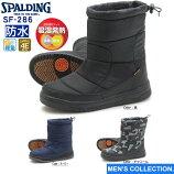 【SPALDING】スポルディングスノーフィールドSF-286吸湿発熱スノーブーツ全3色(黒・ネービー・チャコール)幅:4E冬用・防寒ダウンブーツメンズ