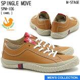 【SPINGLEMOVE】スピングルムーヴSPM-106CAMEL(キャメル)革靴madeinjapanハンドメイド手作りローカットスニーカーメンズ