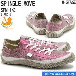 【SPINGLEMOVE】スピングルムーヴSPM-142RED(レッド)革靴madeinjapanハンドメイド手作りローカットスニーカーメンズメタリックシボ柄クラッキング