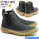 【SPINGLEMOVE】スピングルムーブSPM-204BLACK(ブラック)madeinjapanハンドメイド(手作り)ブーツスニーカーメンズ革靴送料無料