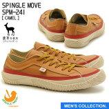 【SPINGLEMOVE】スピングルムーブSPM-241CAMEL(キャメル)madeinjapanハンドメイド(手作り)スニーカーメンズ革靴【送料無料】