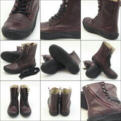 ポイント10倍!【SPINGLEMOVE】スピングルムーブSPM-419BURGUNDY(バーガンディー)[メンズサイズ]madeinjapanハンドメイド(手作り)ブーツスニーカー(革靴)【送料無料】