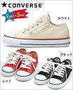 【決算SALE】【47%OFF】converse(コンバース) キッズ&ジュニア ローカットスニーカー(CHILD ALL STAR RZ OX/チャイルドオー...