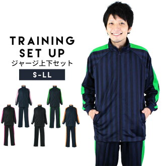 I sell exhaustively, and ★ 2,362 yen ◆ both sides color line shadow stripe jersey top and bottom set tracksuit ※ is impossible※