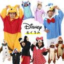 【セール】【子供用】 ディズニー ハロウィン 衣装 コスチューム Disney なりきり着ぐるみ (ミッキー ミニー オラフ …