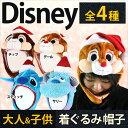 Disney ch 01