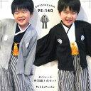 4212円→3132円!◆袴ロンパース 子供 Pokke Poche(ポッケポッシュ)当店オリジナル 紋付袴(はかま) 羽織付き3点セット…